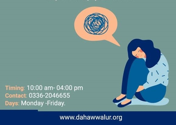Tele-Counseling for Women, Girls and Transgender by Da Hawwa Lur