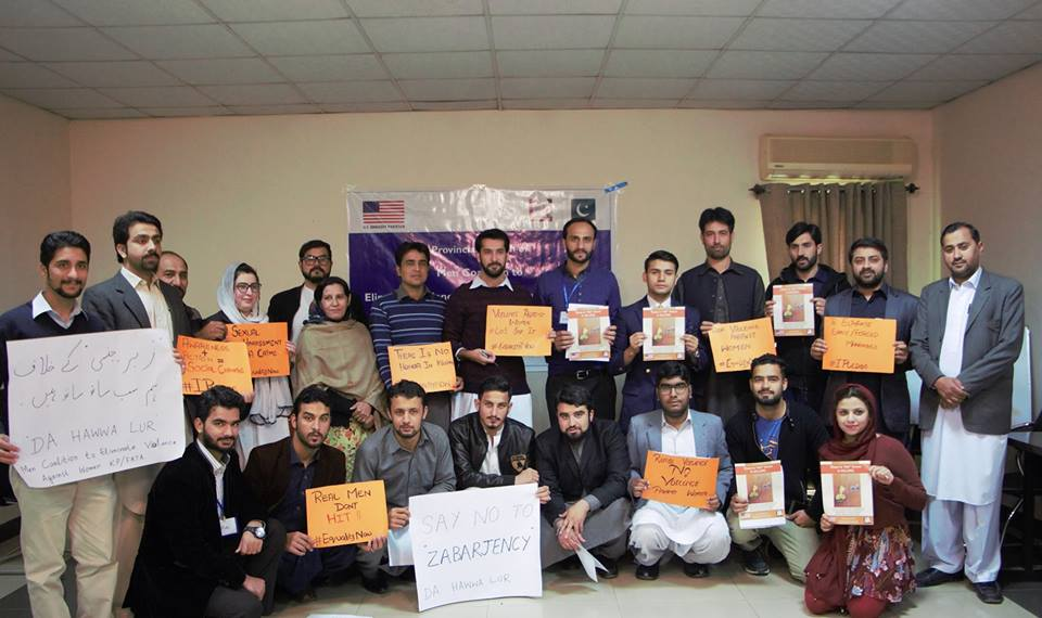 Training and Launch of Men Coalition to Eliminate Violence Against Women in KP/Fata